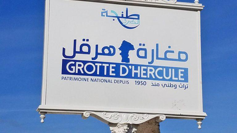 Tangier Morocco Destination